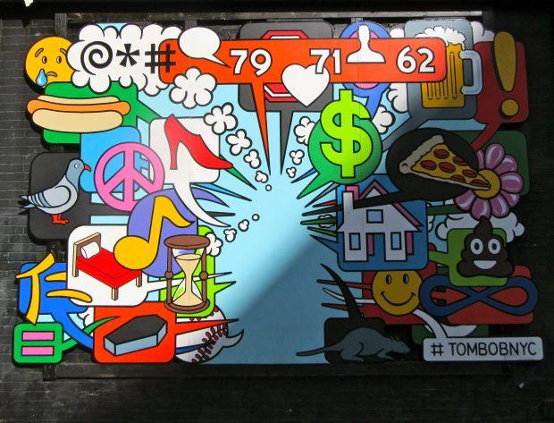 Emojis Mural